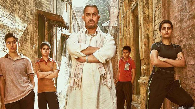 best action movies dangal
