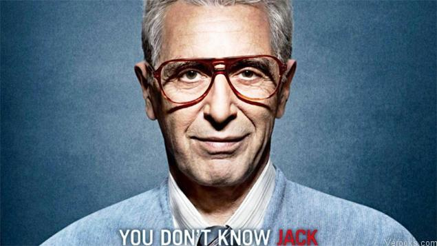 best hbo movies You Don't Know Jack