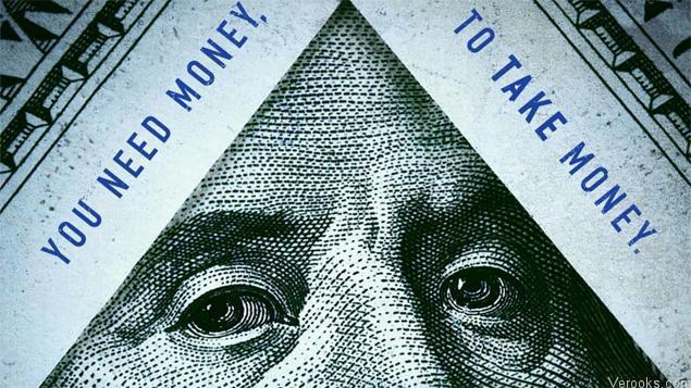 best netflix series Dirty Money
